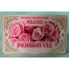 """Мыло ручной работы Натуральное Мыло """"Розовый сад"""""""