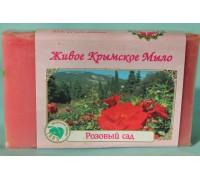 "Натуральное Мыло ""Розовый сад"" 85 гр."