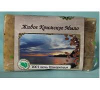 """Натуральное Мыло """"1001 ночь Шахерезады"""" 85 гр."""