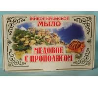 """Натуральное Мыло """"Медовое с прополисом"""""""
