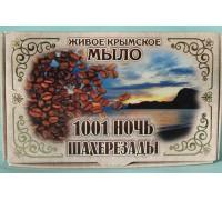 """Натуральное Мыло """"1001 ночь Шахерезады"""""""