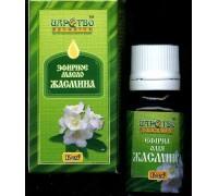 """Эфирное масло """"жасмин абсолю"""" 10 мл"""