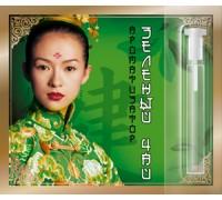 "Ароматизатор ""Зеленый Чай"" 1,3мл"