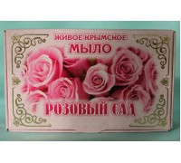 "Натуральное Мыло ""Розовый сад"""