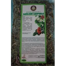 Травяные сборы Бальзам здоровье целлофан тгк