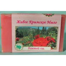 """Мыло ручной работы Натуральное Мыло """"Розовый сад"""" 85 гр."""