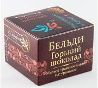"""Бельди """"Горький шоколад"""" 120 гр."""