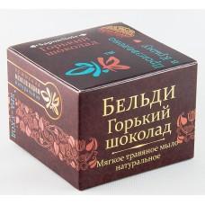 """Бельди Бельди """"Горький шоколад"""" 120 гр."""