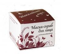 Маска для лица Шоколадный мусс 50 гр.