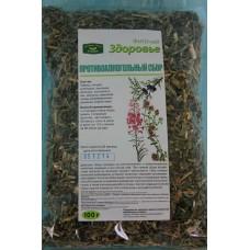 Травяные сборы Противоалкогольный целлофан тгк