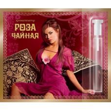 """Эфирное масло 1.3 мл. Ароматизатор """"Чайная роза"""" 1,3мл"""