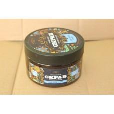 Солевые скрабы Скраб для сухой кожи 250 гр.