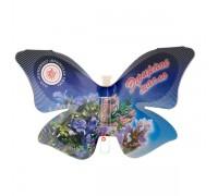 Эфирное масло Лавандовое бабочка 0,5мл.