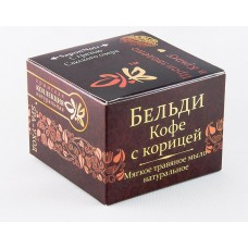 """Бельди Бельди """"Кофе с Корицей"""" 120 гр."""